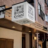 テッパン アンド ミックス Enishiの雰囲気3