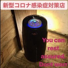 店内に好機能の光触媒空気清浄機完備☆
