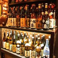 日本酒・焼酎の種類が豊富◎