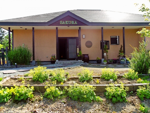 ギャラリー・カフェレストラン SA・KU・RA