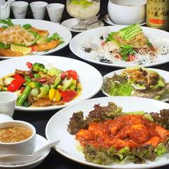 中国料理クーリンの写真