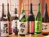 和酒と活鮮 とうりんのおすすめポイント1