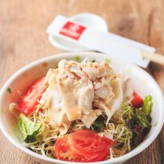 料理メニュー写真おすすめ!横丁サラダ