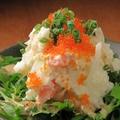 料理メニュー写真海鮮 ポテトサラダ