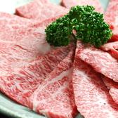 焼肉 川崎 食道園の写真