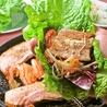 肉卸直送 焼肉 たいが 岐阜店のおすすめポイント1