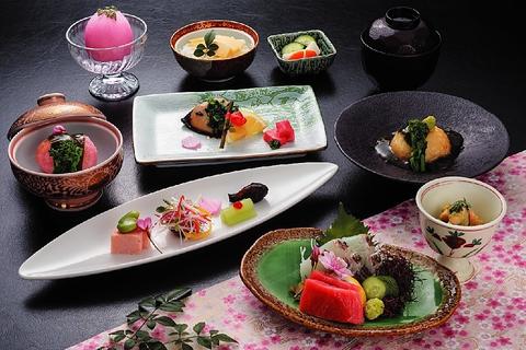 桜鯛やたけのこなど、旬の食材を懐石仕立てで贅沢に【春懐石コース】120分飲み放題付5000円