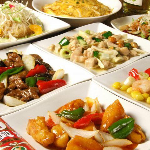 料理・ドリンク300円(税抜)円!本格中華が美味しいのに安い!ご予約は4名様から♪