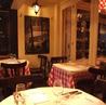 パリのワイン食堂のおすすめポイント1