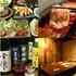 おだいどこ はなれ 仙台一番町店の写真