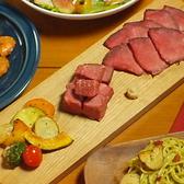 バンケットハウス BANQUET HOUSEのおすすめ料理3