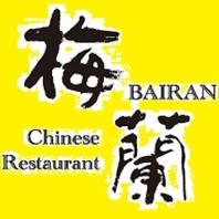 創業25年以上!老舗の本格中華料理店。
