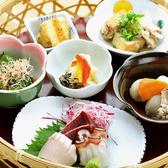 魚肴おばんちゃいのおすすめ料理2