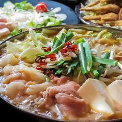New Japanese Dining 銀しゃち 浜松店のおすすめ料理1