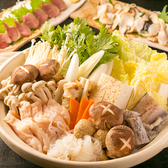 沖縄料理 居酒屋 大関の詳細