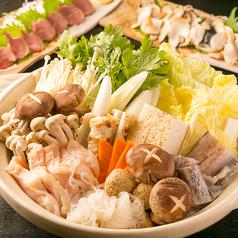 沖縄料理 居酒屋 大関の写真