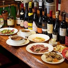 wine table TAMEの写真