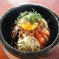 料理メニュー写真【人気NO4】石焼ビビンバ(スープ付き)
