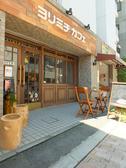 ヨリミチカフェの雰囲気2