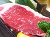 焼肉 もつ鍋 小鉄本店のおすすめポイント3