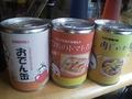 料理メニュー写真NEWねり丸缶登場!