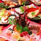 宮崎魚料理 なぶらの写真