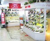 グリーンオアシス サンリブ可部2F店 広島のグルメ