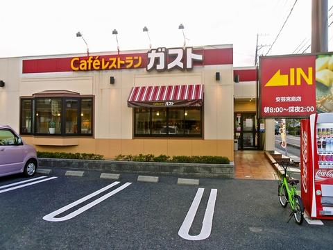 ガスト 安芸宮島店