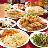 中国魚菜館 天 京都のグルメ