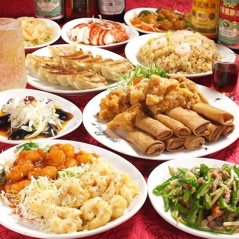 中国魚菜館 天
