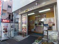 タスケ丼丸 東陽町店