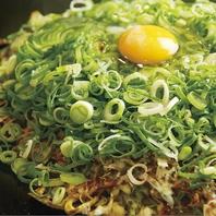 ≪花たぬき名物≫特製たぬき焼980円(税別)