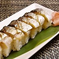 炙りしめ鯖の棒寿司