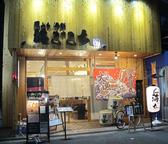 天ぷら海ごこち あびこ店の雰囲気3