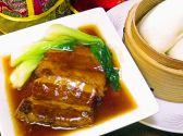 生野飯店のおすすめ料理3