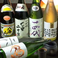 こだわりの各種地酒も1合650円~ご用意!!