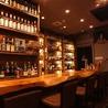 Bar&Sidreria Eclipse first エクリプス ファーストのおすすめポイント1