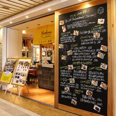 バルバラマーケットプレイス イタリアン食堂 豊洲の写真
