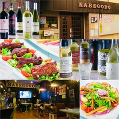 FOOD&DRINK Dining Bar ダイニングバー NABEGORO 久里浜の写真