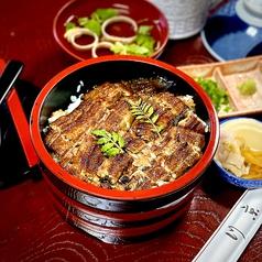 清水うなぎ割烹 川京のおすすめ料理1