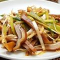 料理メニュー写真豚耳の冷菜