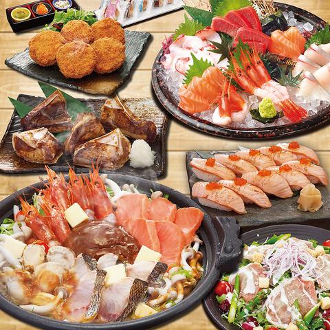 和風の心和む雰囲気。新鮮な魚とおいしい地酒をご堪能ください♪コースは2300円~☆