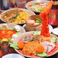 中国料理 龍王の写真