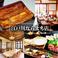 カレーの通販サイト(奈良県)