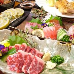 熊本御膳 あざみのおすすめ料理1
