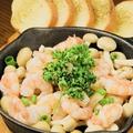 料理メニュー写真【海老とキノコのアヒージョ】