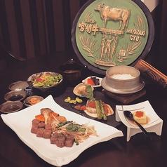 鉄板焼きレストラン ビフレストのおすすめ料理1