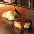 料理メニュー写真鉄板和牛ハンバーグ