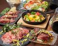 牛たん 馬刺し 特選和牛 ぶれゑめん 藤沢駅前店のおすすめ料理1