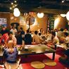 琉球御殿 岡山店のおすすめポイント1